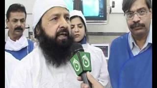 KIHD - A project of Naimatullah Khan Advocate