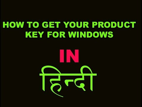 How To Get Your Product Key For Windows 7,8,10 Hindi/Urdu
