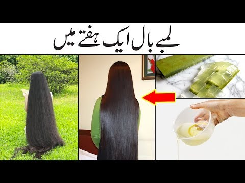 How To Get Long And Thicken Hair In 7 Days