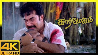 Karmegham Tamil Movie Scenes 4K | Mammooty Finally Opens the Rice Mill For Villagers | Mammootty