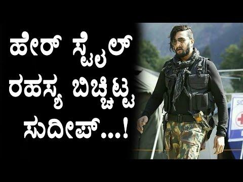 Xxx Mp4 Hairstyle Secrete Reveled By Sudeep Hebbuli Kannada Movie Sudeep Top Kannada TV 3gp Sex