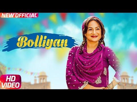 Xxx Mp4 Bolliyan ਬੋਲੀਆਂ Satwinder Bitti Mr Wow Latest Punjabi Song 2018 3gp Sex