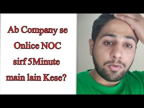 Now get NOC from Company in just 5 Minutes