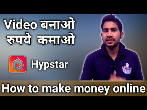 How to make money online | Hypstar android app | Make Magic videos
