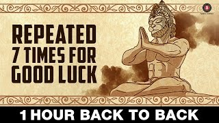 Hanuman Chalisa Full Looped - Repeated 7 times for Good Luck | Shekhar Ravjiani | Bhakti Songs
