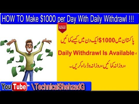 How To Make Money Online in Pakistan 2018