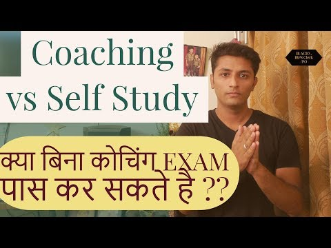 Is It Possible To Crack A Exam Without Coaching [ Coaching vs Self Study ][self study kaise kare]