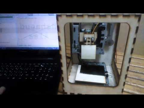 Recnc recycled Cnc machine from DVDs (laser engraving)