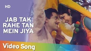 Jab Tak Rahe Tan Mein Jiya - Samadhi Songs - Asha Parekh - Dharmendra - Asha Bhosle