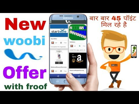 New woobi offer unlimited times complite [Hindi]