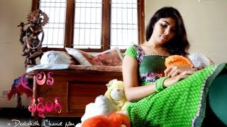 LOVE BEFORE WEDDING| a DEEKSHITH CHAND short Film| L SQUARE PRODUCTIONS
