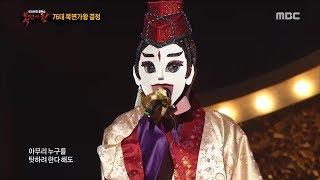 king of maske singer