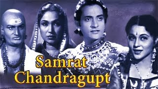 SAMRAT CHANDRAGUPTA - Bharat Bhushan, Nirupa Roy