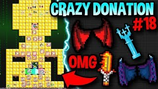 HE GAVE ME ALL HIS ITEMS!! | What's In My Donation Box #18 - Growtopia