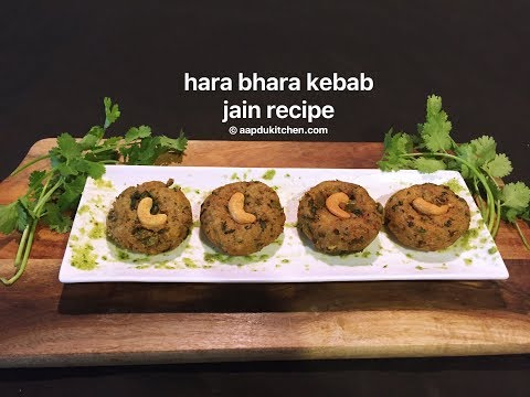 jain hara bhara kebab | hara bhara kabab jain recipe | hara bhara kebab without potatoes