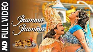 Full Jhumma Jhumma Video Song | Kannada | Munirathna Kurukshetra | Darshan, Hari Priya | Munirathna