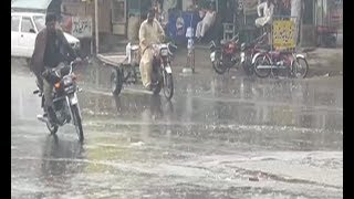 Rain and Forecast in across the country