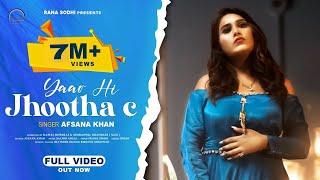 Afsana Khan  - Yaar Hi Jhootha C (Official Video) | Sachin Ahuja | New Punjabi Song 2021