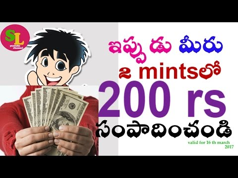 How to make Money Online in 2 MINUTES! telugu 2017