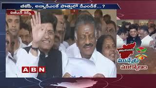 Download BJP Special Focus on Tamilnadu Politics | PM Modi and Amit Shah Strategies | ABN Telugu Video