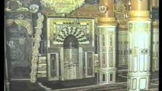 QURAN - HISTORICAL PLACES  URDU 01