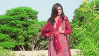 Khali Khoo Gharyni Aya Ghara Pai Bharaini Aya  Singer Khursheed Ahmad Maillsi