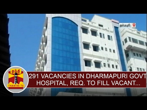 Xxx Mp4 291 Vacancies In Dharmapuri Govt Hospital Request To Fill Vacant Positions 3gp Sex