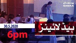 Samaa Headlines - 6pm | Sindh mein schools june mein bhi baand rahey ge: Sindh hukumat