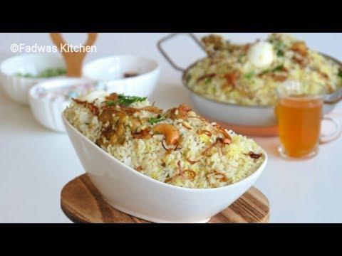 ♨ഒരു അടിപൊളി ചിക്കൻ ദം ബിരിയാണി|| Thalassery Chicken Dum Biryani || Recipe: 105
