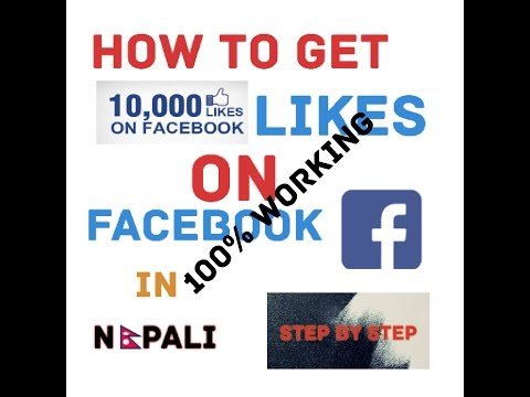 [Nepali] How to get more likes on Facebook photo
