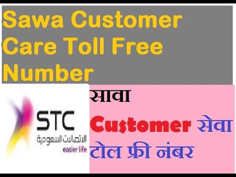 Sawa Customer Care Toll Free Number