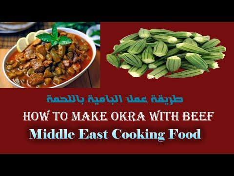How To Make Okra With Beef