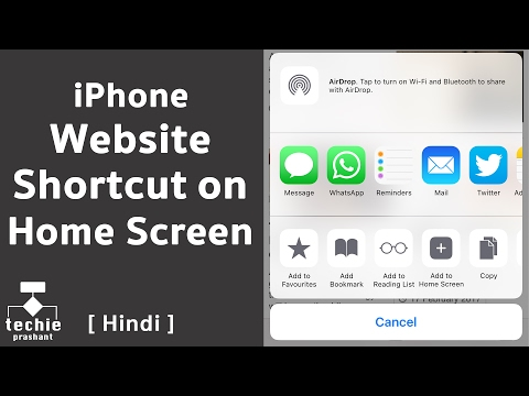 How To Create Website Shortcut On iPhone Home Screen? [HINDI]