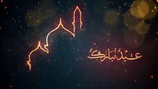 Eid Mubarak Arabic Comp