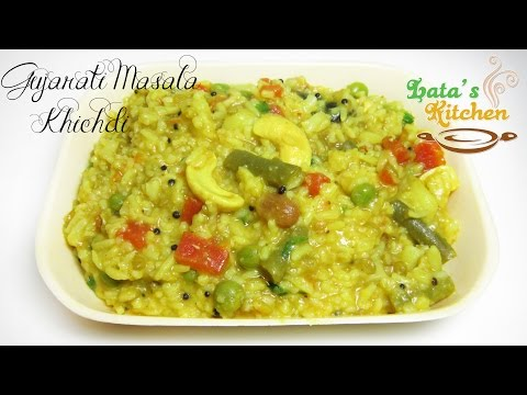 Gujarati Masala Khichdi Recipe - Indian Vegetarian Recipe Video in Hindi - Lata's Kitchen