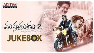Manmadhudu 2 Movie Full Songs Jukebox    Akkineni Nagarjuna, Rakul Preet    Chaitan Bharadwaj