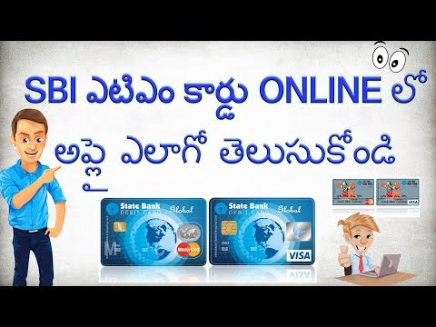 How To Apply For SBI ATM/Debit card online || Without going Bank --- Telugu