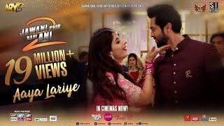Aya Lariye - Fahad Mustafa   Mawra Hocane [Ultra HD] ARY Films