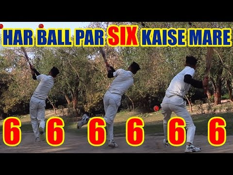 How To Hit Long  Sixes In Cricket !! Power Hitting Sixes !!  how to hit a six on a yorker