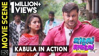 Kabula In Action | Movie Scene | Kabula Barabula Searching Laila | Anubhav | Elina