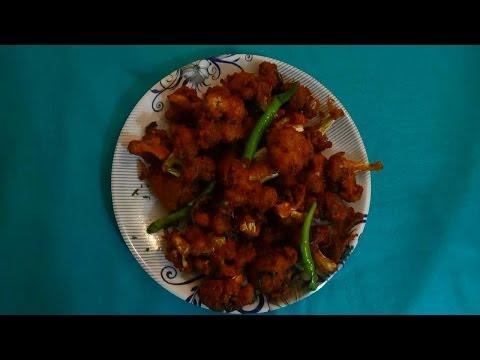 Gobhi 65 Cauliflower 65 in Telugu (గోభి 65 తయారుచేయుట)
