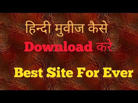 Xxx Mp4 हिन्दी मुवीज कैसे Download करे Best Site For Ever 3gp Sex