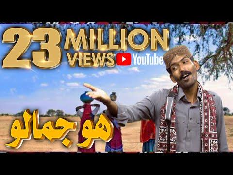 Xxx Mp4 Sindh TV Song HOJAMALO Singer Asghar Khoso HQ SindhTVHD 3gp Sex
