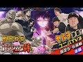 ユニバTV3 #82【ゲスト:ヤルヲ 『SLOTバジリスク~甲賀忍法帖~絆2』設定⑤⑥実戦 後編】