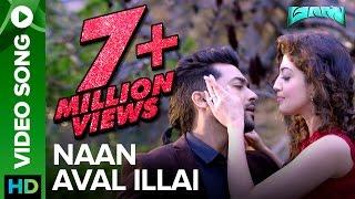 Naan Aval Illai | Full Video Song | Masss