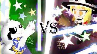 Asriel Dreemurr Vs Marisa Kirisame - (Undertale Vs Touhou) Animation