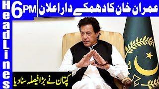 PM Imran Khan makes a Big Announcement | Headlines 6 PM | 15 November 2018 | Dunya News
