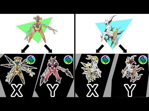 Mega Arceus X, Y ; Mega Deoxys X, Y - Future Pokemon Mega Evolutions 2018.
