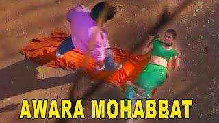 New Release Movie South Hindi Dubbed Action Romantic Movie Full HD Movie | AWARA MOHABBAT