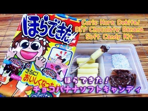 ほらできた!チョコバナナソフトキャンディ☆ Coris DIY Chocolate Banana Soft Candy - DecoNeko Popin' Cookin' Malaysia